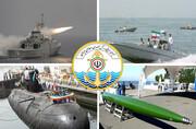 ارتش چند فروند سامانه موشکی و جنگنده در اختیار دارد؟ /جایگاه ارتش ایران در ردهبندی معتبرترین سایت نظامی +عکس