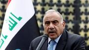 عبدالمهدی نسبت به وقوع جنگ در عراق هشدار داد