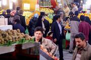 تعطیلی ها چه تاثیری بر بازار میوه گذاشته است؟