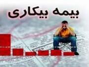 رییس اداره کار دزفول: کارگران بیکار شده از کرونا به سامانه ثبت بیمه بیکاری مراجعه کنند
