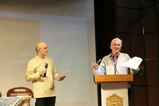 همدلی شاعر کروات با مردم ایران