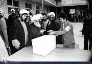 تصویری از پدر علی لاریجانی درحال رأی دادن