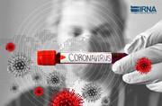 آخرین خبر از آزمایش بالینی داروهای ایرانی موثر در درمان کرونا