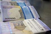 عدم برداشت اقساط وامهای قرضالحسنه توسط بانکها عملیاتی شد