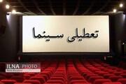 تصمیم جدیدی برای سینما گرفته نشده است/ برپایی جلسات پس از تعطیلات