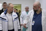 پزشک همراه پوتین در بازدید از بیمارستان کرونا گرفت
