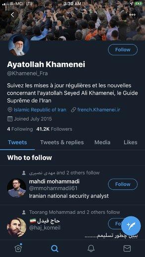 اکانت های توئیتری رهبر انقلاب