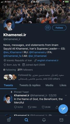 اکانت توئیتر رهبر انقلاب