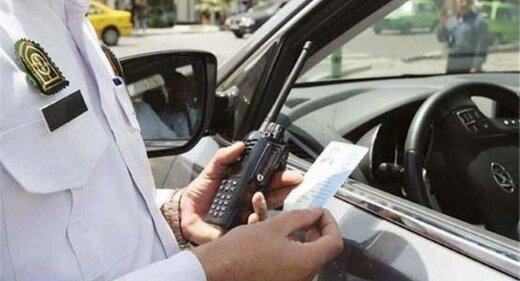 اعمال جریمه برای ۹۰ خودرو در لرستان