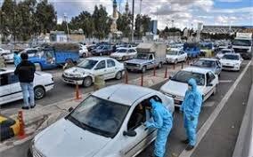 طرح کاهش زنجیره انتقال کرونا در استان کرمانشاه تمدید شد