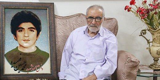 محمدتقی فهمیده، پدر شهیدان فهمیده از دنیا رفت