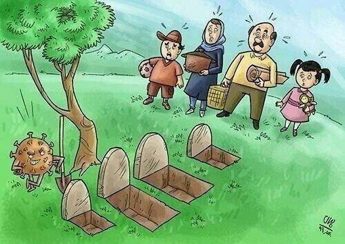 سیزده بدر یا سیزده به مرگ؟!