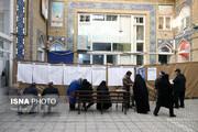 شورای نگهبان رکورد زد /رویارویی توئیتری آقای سخنگو با لاریجانی و روحانی /پایداریها بدنبال حذف قالیباف /پای کرونا به سیاست باز شد