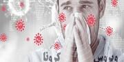 بهبود ۹۵ درصد بیماران کرونایی بستری در بیمارستانهای ناجا