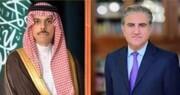 حمله موشکی به ریاض، محور گفتگوی قریشی و بن فرحان