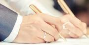 متوسط عمر ازدواجهایی که به طلاق منجر میشود چند سال است؟
