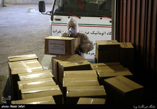 ارسال محموله بشردوستانه به مردم آمریکا