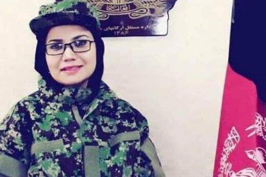 ترور یک ژنرال زن در افغانستان