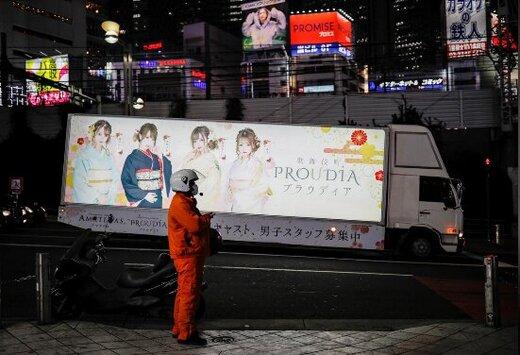 ژاپن هم ممکن است وضع اضطراری اعلام کند
