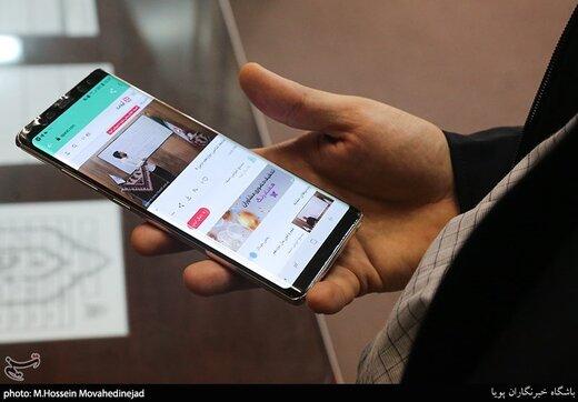 """زمانبندی حضور معلمان و تشکیل کلاسهای درس در شبکه اجتماعی """"شاد"""" اعلام شد"""