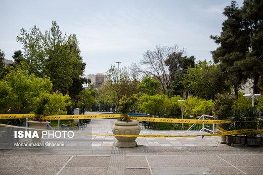 سیزده بدر ۹۹ در تهران