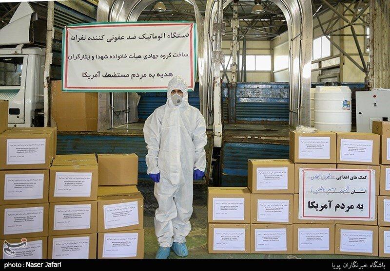 تصاویر | ارسال محموله بشردوستانه ایران به مردم آمریکا