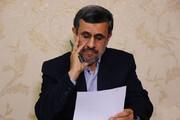 ببینید | مدیران ایدهآل از نظر احمدینژاد برای اداره دنیا بعد از بحران کرونا