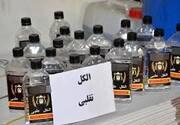 مسمومیت الکلی در فارس ۸۶ قربانی گرفت