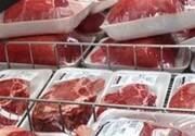 گوشت در خراسان رضوی باید به صورت بستهبندی عرضه شود