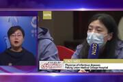 ببینید | پزشکان چینی چگونه بیمارستانها را در زمان اوج شیوع کرونا مدیریت کردند؟