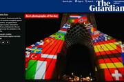 ببینید |  ویدئو مپینگ شهرداری تهران عکس روز گاردین شد