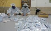 تولید روزانه ۶۰ هزار عدد ماسک در گیلان