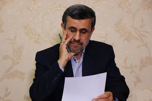 اطلاعیه دفتر احمدی نژاد درباره انتخابات هیات رئیسه مجلس یازدهم