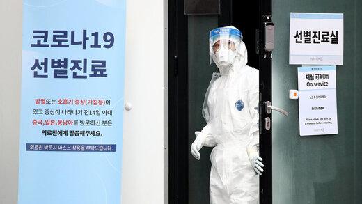 89 مبتلای جدید به کرونا در کره جنوبی