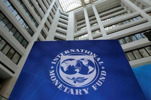اقدام تازه واشنگتن درباره ارائه وام صندوق بین المللی به تهران
