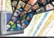 فیلمهای سینمایی امروز در تلویزیون
