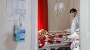 تعداد بستری شدگان ویروس کرونا در قم به صورت چشمگیری کاهش یافت