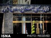 پیشنهاد اتاق بازرگانی تهران به دولت برای مقابله با کرونا