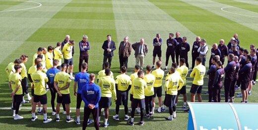 درخواست عجیب باشگاه بارسلونا از بازیکنانش
