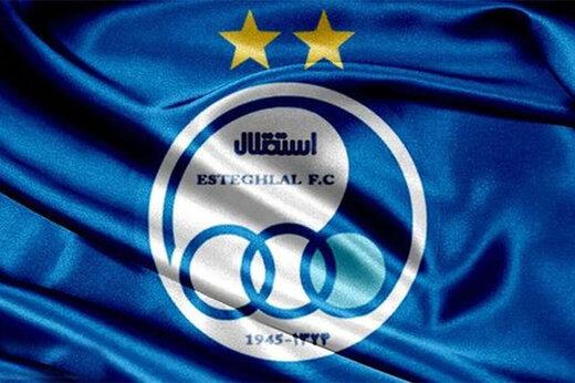 درخواست باشگاه از فیفا: پروندههای استقلال را FREEZE کنید