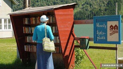 در این شهر تعداد کتابها بیشتر از آدمها است / عکس