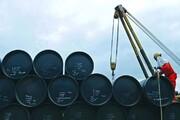 تولید نفت آمریکا چند بشکه کاهش یافته است؟