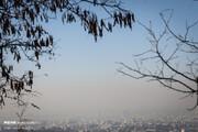 عامل کاهش کیفیت هوای تهران در روزهای نخست سال چه بود؟