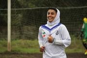 کاپیتان تیم ملی از فوتبال خداحافظی کرد/عکس