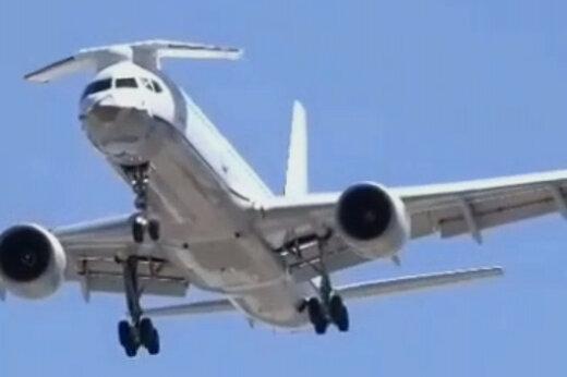 ببینید | ماجرای این هواپیمای بالکدار چیست؟