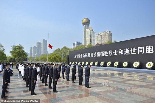 ببینید | ادای احترام چینیها به قربانیان کرونا