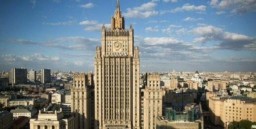 بیانیه مسکو علیه واشنگتن