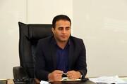  اعلام برنامه های هفته جوان در استان چهارمحال وبختیاری