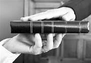 برخورد قوه قضائیه با شاهدان پولی