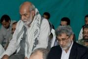 عکس |  فرمانده سپاه قدس در کنار شاعر و پیر غلام خراسانی که امروز درگذشت